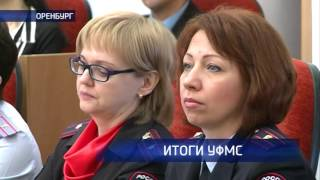 видео На переулке Ивановском рушится дом (Неуютный дом)