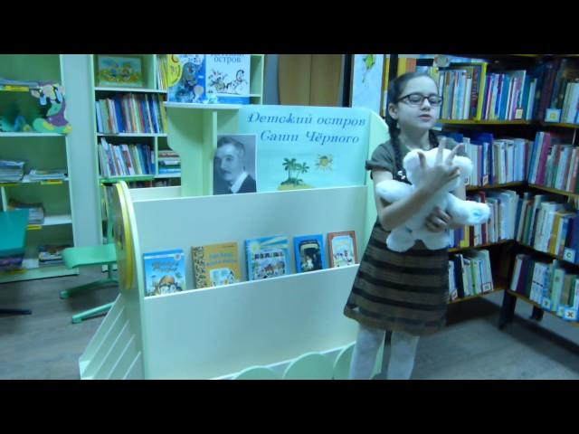 Изображение предпросмотра прочтения – АлисаСкидело читает произведение «Про девочку, которая нашла своего мишку» С.Чёрного