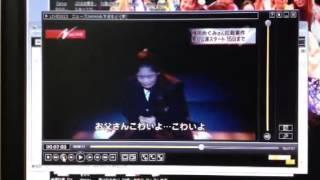 2013年9月10日(火)放送のフジテレビ ニュースJAPANで、舞台『めぐみへの...