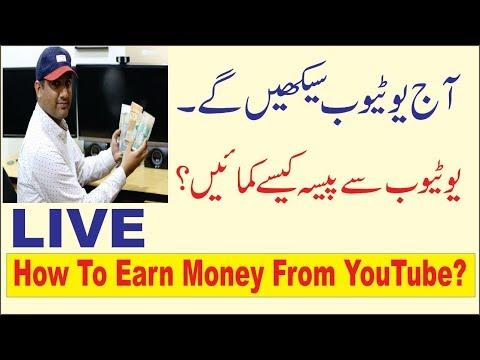 Live With Asad Ali TV 13th March 2020