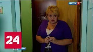 Коллекторы атакуют москвичку за микрозайм ее сестры
