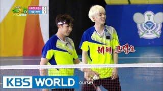 Double Badminton Quarterfinals [Cool Kiz on the Block / 2016.07.26]