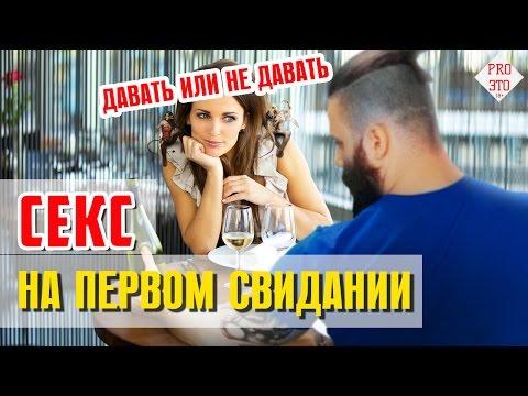 ЧАСТНЫЕ ЭРОТИК ЗНАКОМСТВА -Cекс знакомства,Телефоны