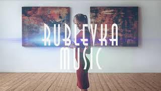 RUBLEVKA MUSIC |DJ ALONSO TOMBOLA H30 DEEP CHILL HOUSE| #RUBLEVKAMUSIC #CHILLHOUSE #DEEPHOUSE #HOUSE