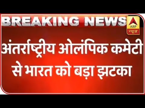 IOC Scraps Olympic Quotas From Delhi Shooting World Cup | ABP News