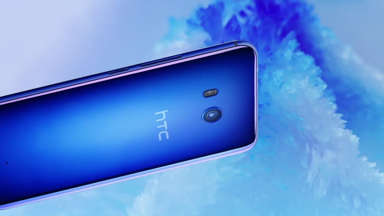 4045da026ad3 HTC U11  Sapphire Blue - YouTube