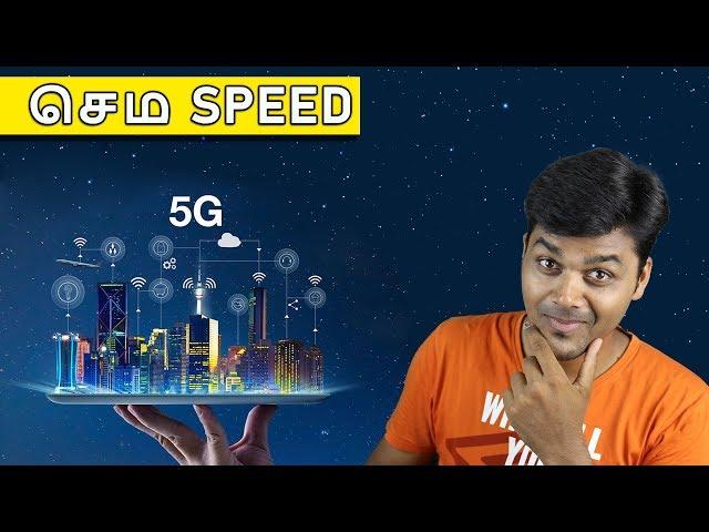5G - யின் உண்மை - 1G vs 2G vs 3G vs 4G vs 5G Explained 🔥 Tamil Tech