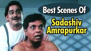 Sadashiv Amrapurkar & Laxmikant Berde | Best Comedy Scenes Compilation | Khatarnak Marathi Movie