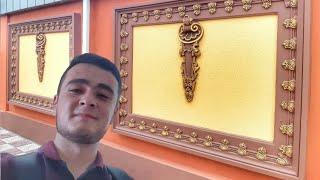 Царский ремонт стены и красивая ворота. Мастер из Таджикистана.