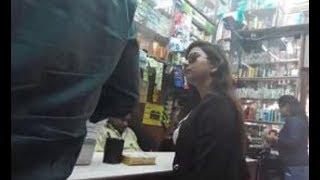 কনডম কিনতে দোকানে গেলেন মেয়ে অতঃপর ! ভিডিও ! Ajker Khobor
