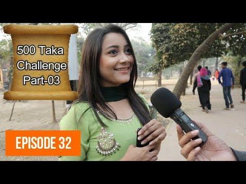 500 Taka Challenge- Part 03 | Salman Shah Special | Bangla Movie Song | NonStop Videos