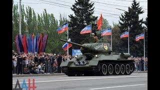 Gambar cover Парад Победы в Донецке 9 мая 2017
