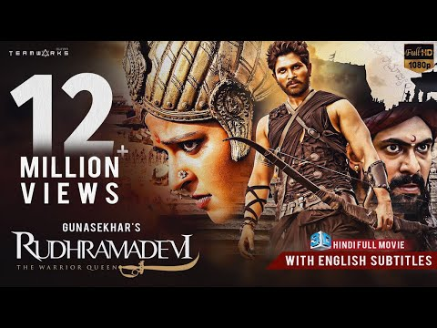Rudhramadevi 3D Hindi Full HD Movie || Anushka Shetty, Allu Arjun, Rana || Gunasekhar