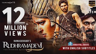 Rudramadevi 3D Hindi Full HD Movie || Anushka Shetty, Allu Arjun, Rana || Gunasekhar
