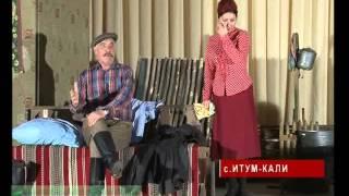 В Итум-Кали приехал Бож-Али Чечня.