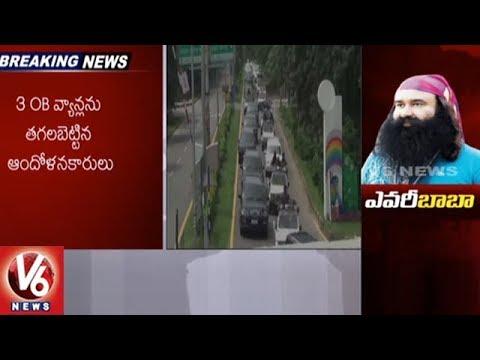 High Tension In Panchkula: Gurmeet Singh Followers Set Fire To Railway Station And OB Van | V6