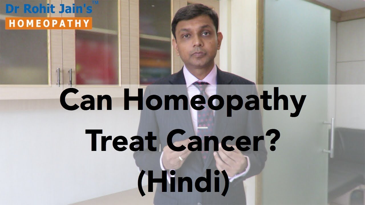 Pancreas Cancer With Liver Metastasis Treatment With Homeopathy Youtube