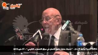 يقين   د / محمد فايق :  هناك محاولات لتقسيم الامة علي اساس طائفي وعرقي