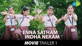 Enna Satham Indha Neram |  Trailer