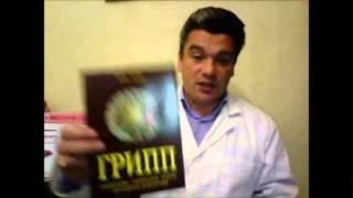 как повысить иммунитет взрослому и ребенку, женщине и мужчине на русском и согреться зимой