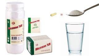 Ветом - дозировки и применение