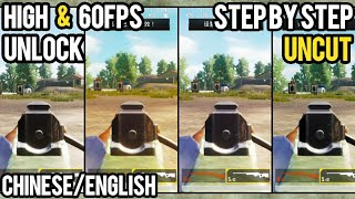 Unlock High Graphics/60fps Step by Step Tutorial | PUBG Mobile Lightspeed English/Chinese Version