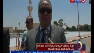 فيديو| والد الرائد أحمد رشاد: ابني تمنى الشهادة ونالها
