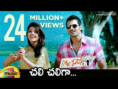 Mr.Perfect Telugu movie  Video Songs | Chali Chali Ga full video Song | Mango Music