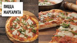 Пицца Маргарита видео рецепт простые рецепты от Дании