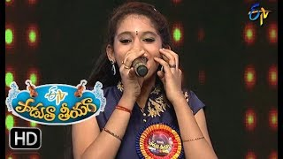Nuvve Bhadusha Song | Vaishnavi Performance | Padutha Theeyaga | 20th August 2017 |ETVTelugu
