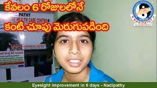 Eyesight improvement in 6 days Nadipathy