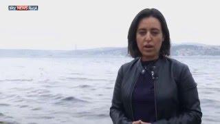 جدل بشأن قانونية اتفاق اللاجئين الأوروبي التركي