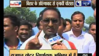Bihar polls:India news special show Chunavi Chauraha  from Aurangabad  of bihar