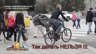 ВИДЕОУРОК по ПДД перед ЛЕТНИМИ  КАНИКУЛАМИ для школьников (ГИБДД Красноярска)