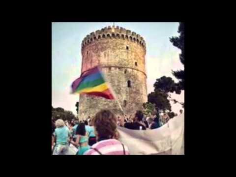 4o Thessaloniki Pride 2015 - Υπερήφανος Χορηγός Επικοινωνίας