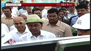 CMKCR #NTPCPowerProject #Ramagundam Subscribe Youtube at http://goo...