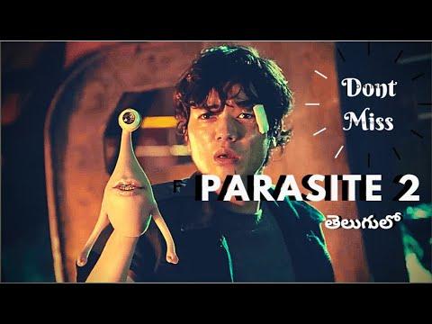 Download Parasyte 2  Film Explained in Telugu