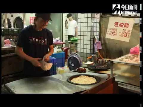 《巷弄裡的好味道》中原夜市馬尾伯 蔥油餅飄香30年
