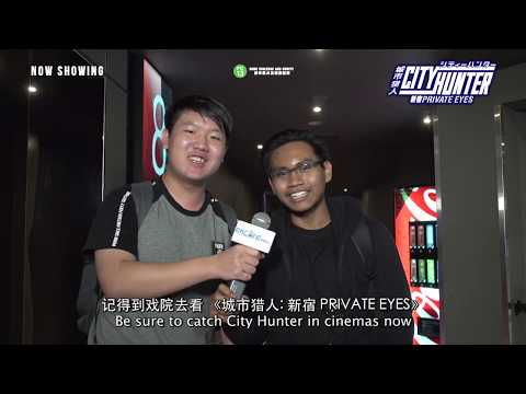 City Hunter Shinjuku Private Eyes Audience Review Opens In Singapore 23 05 2019