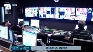 ВР запретила показывать все произведенные в России фильмы, сериалы и программы