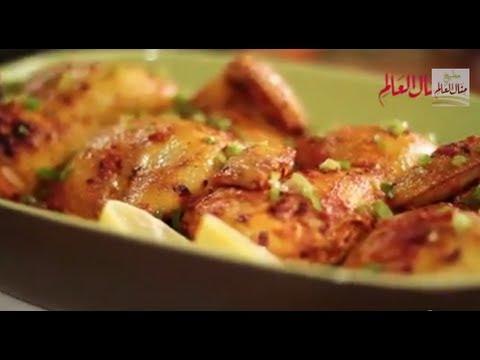طريقة عمل صينية الدجاج 3