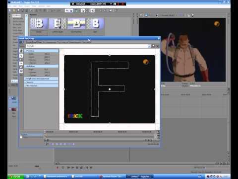 Обрезка,настройка соотношения сторон видео в Vegas Pro 9.0