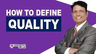 What is Quality? | Definition and Dimensions of Quality in Hindi | Total Quality Management