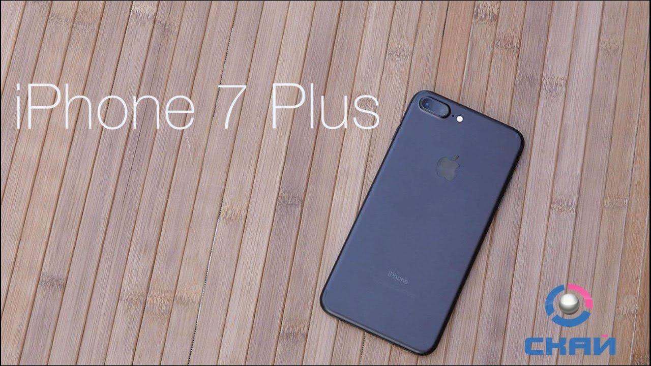 Apple Iphone s gb Обзор. 7 Plus Сравнение и Характеристики (на Русском Языке)