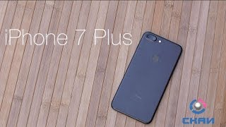 Обзор iPhone 7 Plus сравнение и характеристики (на русском языке)