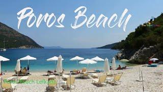 Lefkada Poros Beach Mikros Gialos