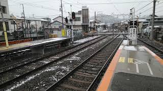 山陽電車5000系 降雪の中入線