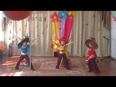 танец кукарача детский сад №1 Родничок п.Горный