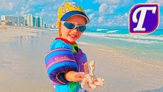 Супер Отдых и Детские Развлечения в Мексике Карибское Море Макс Влог cancun kids vacation vlog