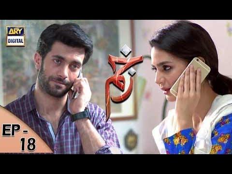 Zakham Episode 18 - 3rd August 2017 - ARY Digital Drama